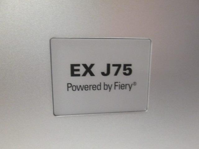 Xerox J75 (1)